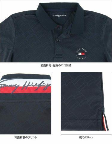 トミー ヒルフィガー ゴルフ メンズ 総柄 ジャガード ロゴ刺繍 半袖 ポロシャツ THMA136 2021年モデル 詳細4