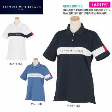 トミー ヒルフィガー ゴルフ レディース 鹿の子 ロゴ刺繍 配色切替 半袖 ポロシャツ THLA105 2021年モデル 詳細2