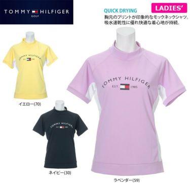 トミー ヒルフィガー ゴルフ レディース ロゴプリント 鹿の子 生地切替 半袖 モックネックシャツ THLA119 2021年モデル 詳細2