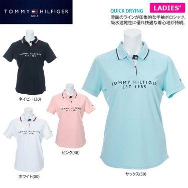 トミー ヒルフィガー ゴルフ レディース フロッキープリント 背面ライン 半袖 ポロシャツ THLA130 2021年モデル 詳細3
