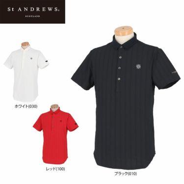 セントアンドリュース St ANDREWS メンズ サッカーストライプ 半袖 ポロシャツ 042-1160555 2021年モデル 詳細1