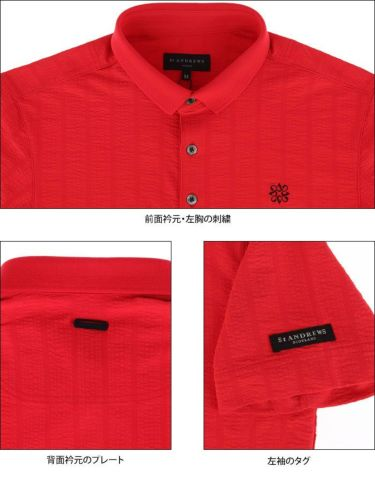 セントアンドリュース St ANDREWS メンズ サッカーストライプ 半袖 ポロシャツ 042-1160555 2021年モデル 詳細4