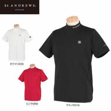 セントアンドリュース St ANDREWS メンズ ロゴプリント 天竺 半袖 ハイネックシャツ 042-1167351 2021年モデル 詳細1