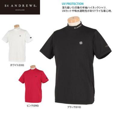 セントアンドリュース St ANDREWS メンズ ロゴプリント 天竺 半袖 ハイネックシャツ 042-1167351 2021年モデル 詳細2