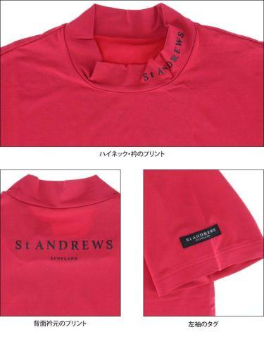 セントアンドリュース St ANDREWS メンズ ロゴプリント 天竺 半袖 ハイネックシャツ 042-1167351 2021年モデル 詳細4