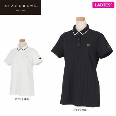 セントアンドリュース St ANDREWS レディース ロゴ刺繍 サッカーストライプ 半袖 ポロシャツ 043-1160556 2021年モデル 詳細1