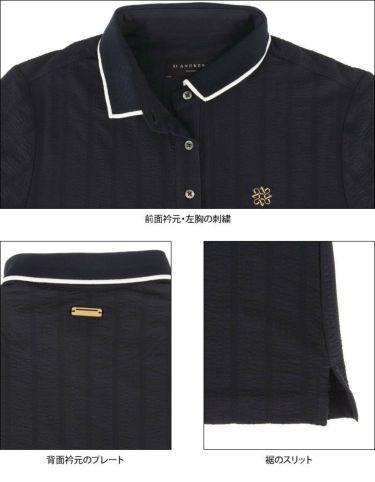 セントアンドリュース St ANDREWS レディース ロゴ刺繍 サッカーストライプ 半袖 ポロシャツ 043-1160556 2021年モデル 詳細4