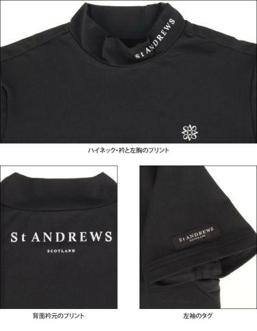 セントアンドリュース St ANDREWS レディース ロゴプリント ベア天竺 半袖 ハイネックシャツ 043-1167352 2021年モデル 詳細4