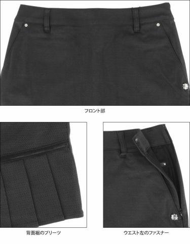 セントアンドリュース St ANDREWS レディース ドビーストレッチ プリーツ スカート 043-1134262 2021年モデル 詳細5