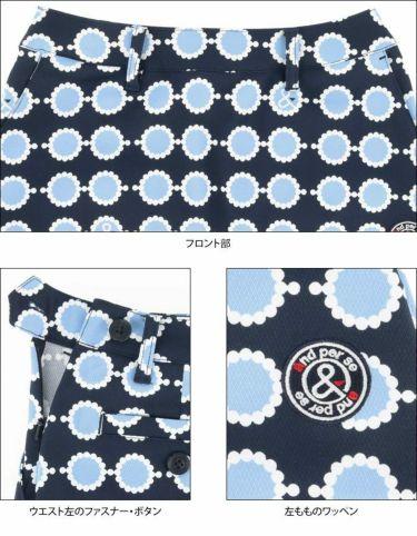 アンパスィ and per se レディース 総柄プリント ストレッチ インナーパンツ付き スカート AFS4011F3 2021年モデル 詳細5