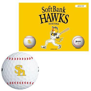 スリクソン SRIXON X2 エックスツー パ・リーグ コラボレーション 福岡ソフトバンクホークス ゴルフボール 1箱(6球入り) 2021年モデル ホークス(ホワイト)