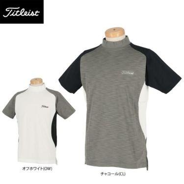 タイトリスト Titleist メンズ カラーブロック 半袖 モックネックシャツ TWMC2003 2020年モデル 詳細1
