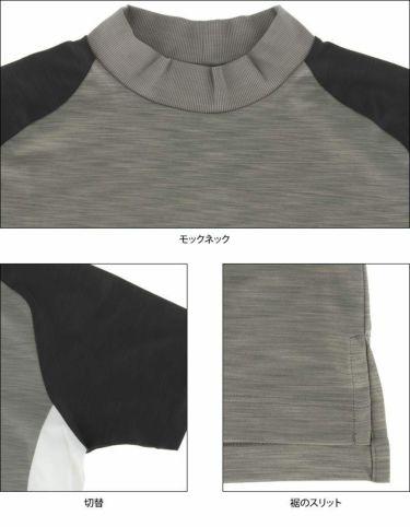 タイトリスト Titleist メンズ カラーブロック 半袖 モックネックシャツ TWMC2003 2020年モデル 詳細4