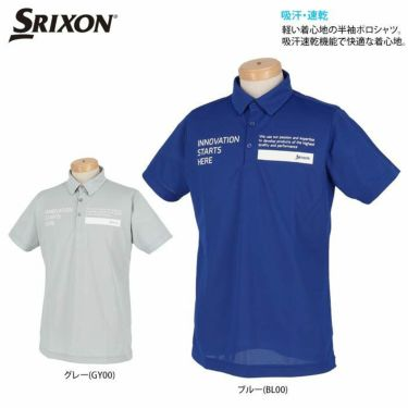 スリクソン SRIXON メンズ ロゴプリント 半袖 ポロシャツ RGMRJA01 2021年モデル 詳細2