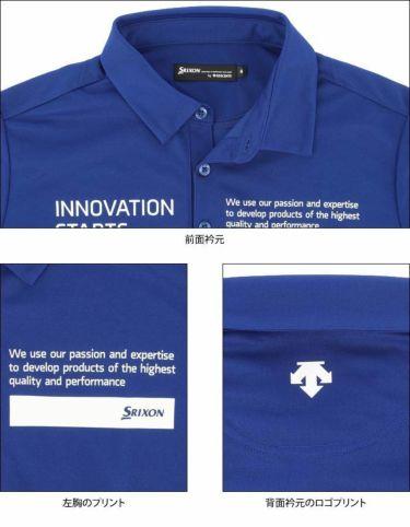 スリクソン SRIXON メンズ ロゴプリント 半袖 ポロシャツ RGMRJA01 2021年モデル 詳細4