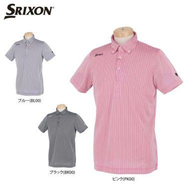 スリクソン SRIXON メンズ ストライプ柄 バッククロス 半袖 ボタンダウン ポロシャツ RGMRJA13 2021年モデル 詳細1