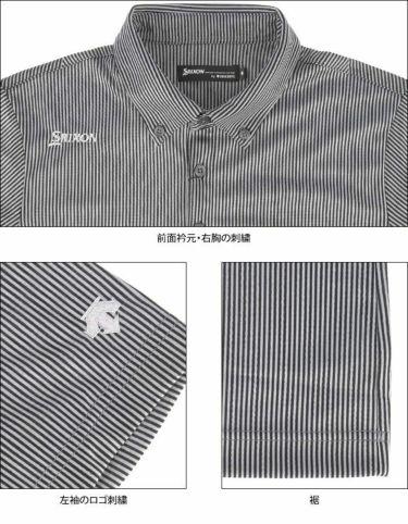 スリクソン SRIXON メンズ ストライプ柄 バッククロス 半袖 ボタンダウン ポロシャツ RGMRJA13 2021年モデル 詳細4