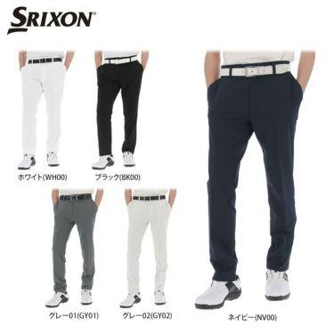 スリクソン SRIXON メンズ 4WAYストレッチ ロングパンツ RGMPJD02 2021年モデル [裾上げ対応1●] 詳細1
