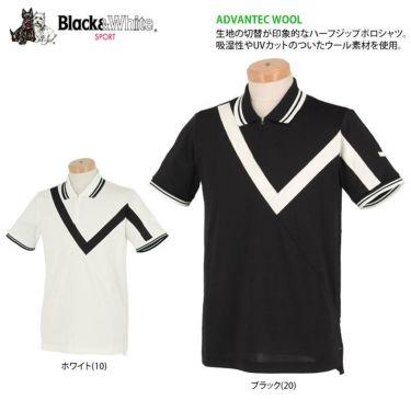 【ssプロパー】△ブラック&ホワイト メンズ ホワイトライン ウール混 半袖 ハーフジップ ポロシャツ BGS9401XO ゴルフウェア [2021年春夏モデル] 詳細2