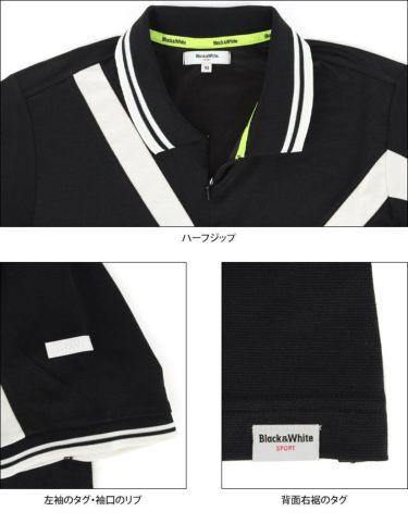 【ssプロパー】△ブラック&ホワイト メンズ ホワイトライン ウール混 半袖 ハーフジップ ポロシャツ BGS9401XO ゴルフウェア [2021年春夏モデル] 詳細4