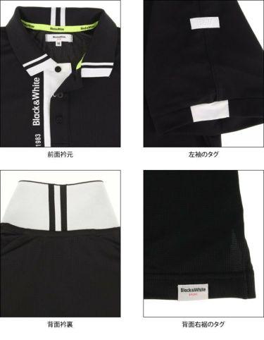 【ssプロパー】△ブラック&ホワイト メンズ ホワイトライン ロゴプリント 半袖 ポロシャツ BGS9711XQ ゴルフウェア [2021年春夏モデル] 詳細4