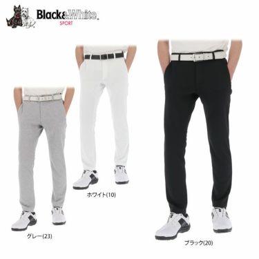 ブラック&ホワイト Black&White ホワイトライン メンズ スウェット テーパード ロングパンツ BGS5001UD