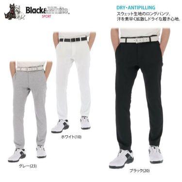 ブラック&ホワイト Black&White ホワイトライン メンズ スウェット テーパード ロングパンツ BGS5001UD 詳細2