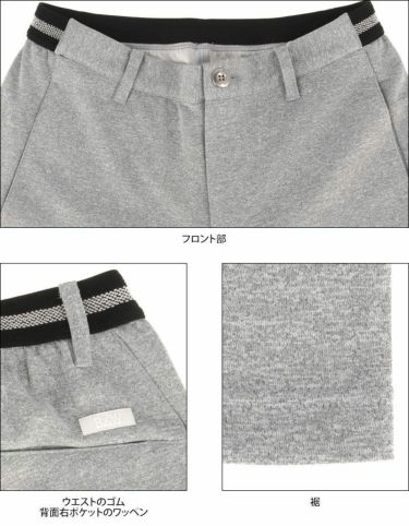 【ssプロパー】△ブラック&ホワイト メンズ ホワイトライン スウェット テーパード ロングパンツ BGS5001UD ゴルフウェア [2021年春夏モデル] [裾上げ対応1●] 詳細5