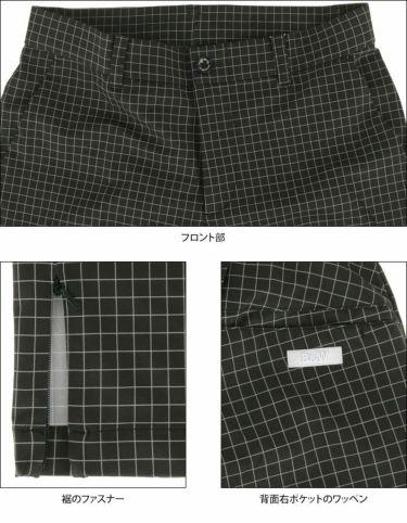 【ssプロパー】△ブラック&ホワイト メンズ ホワイトライン チェック柄 撥水 ストレッチ テーパード アンクルパンツ BGS5011EM ゴルフウェア [2021年春夏モデル] 詳細5