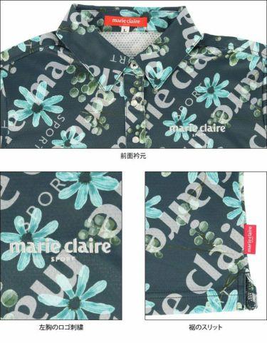 マリクレール marie claire レディース ロゴ刺繍 総柄 フラワープリント 半袖 ポロシャツ 711-604 2021年モデル 詳細4