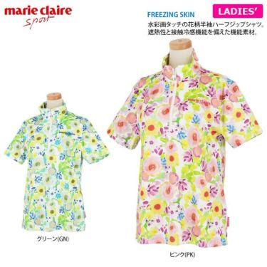 マリクレール marie claire レディース ロゴ刺繍 総柄 フラワープリント 半袖 ハーフジップシャツ 711-620 2021年モデル 詳細2