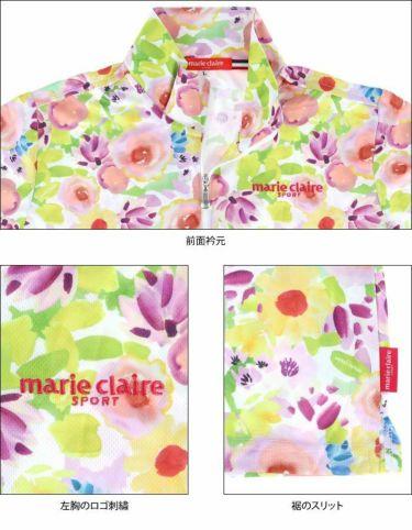 マリクレール marie claire レディース ロゴ刺繍 総柄 フラワープリント 半袖 ハーフジップシャツ 711-620 2021年モデル 詳細4