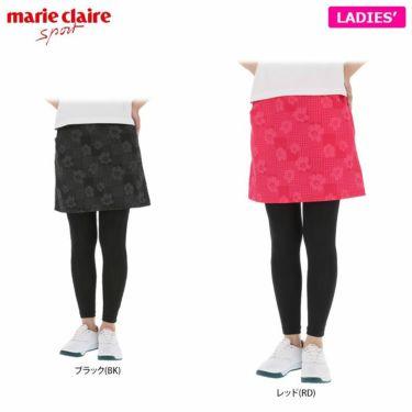 マリクレール marie claire レディース 総柄プリント ストレッチ レギンス付き スカート 711-310 2021年モデル 詳細1