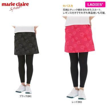マリクレール marie claire レディース 総柄プリント ストレッチ レギンス付き スカート 711-310 2021年モデル 詳細2