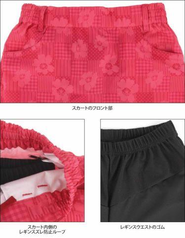 マリクレール marie claire レディース 総柄プリント ストレッチ レギンス付き スカート 711-310 2021年モデル 詳細5