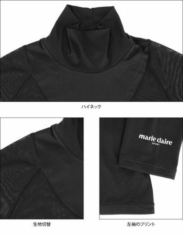 マリクレール marie claire レディース UV メッシュ切替 長袖 ハイネック インナーシャツ 711-907 2021年モデル 詳細4