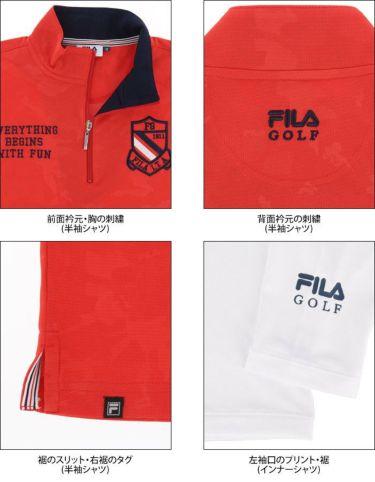 フィラ FILA メンズ カモフラージュ柄 半袖 ハーフジップシャツ & 長袖シャツ ハイネック インナーシャツ 741-500 2021年モデル 詳細4
