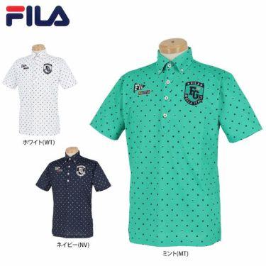 フィラ FILA メンズ ドット柄 半袖 ボタンダウン ポロシャツ 741-602 2021年モデル 詳細1