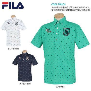 フィラ FILA メンズ ドット柄 半袖 ボタンダウン ポロシャツ 741-602 2021年モデル 詳細2