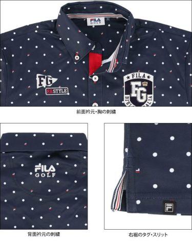 フィラ FILA メンズ ドット柄 半袖 ボタンダウン ポロシャツ 741-602 2021年モデル 詳細4