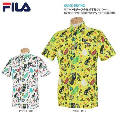フィラ FILA メンズ 総柄 半袖 ポロシャツ 741-609 2021年モデル 詳細2