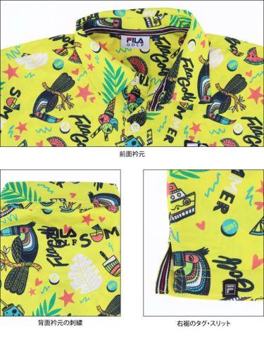 【ssプロパー】△フィラ メンズ 総柄 半袖 ポロシャツ 741-609 ゴルフウェア [2021年春夏モデル] 詳細4