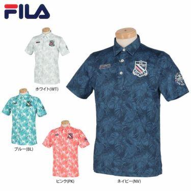 フィラ FILA メンズ ボタニカル柄 半袖 ポロシャツ 741-616 2021年モデル 詳細1