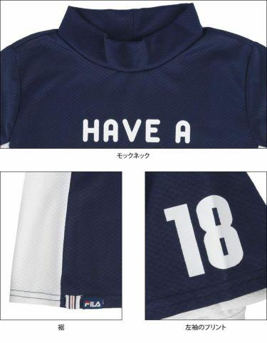 フィラ FILA レディース 配色切替 半袖 モックネックシャツ 751-603 2021年モデル 詳細4
