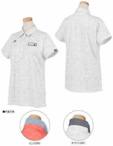 フィラ FILA レディース ボタニカル柄 メッシュ生地 半袖 ポロシャツ 751-613 2021年モデル 詳細3