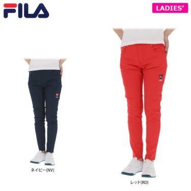 フィラ FILA レディース 撥水 ストレッチ ハート刺繍 9分丈 パンツ 751-300 2021年モデル 詳細1