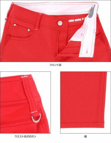 フィラ FILA レディース 撥水 ストレッチ ハート刺繍 9分丈 パンツ 751-300 2021年モデル 詳細5