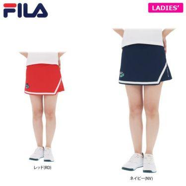 フィラ FILA レディース 撥水 ストレッチ キュロットスカート 751-301 2021年モデル 詳細1