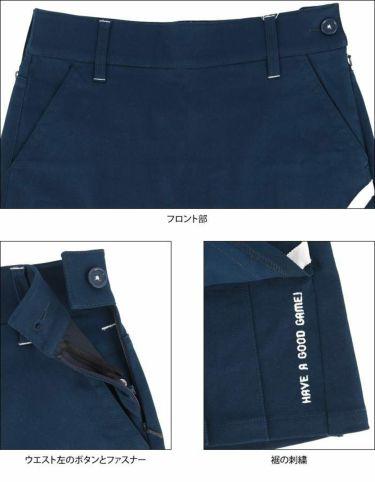 フィラ FILA レディース 撥水 ストレッチ キュロットスカート 751-301 2021年モデル 詳細5