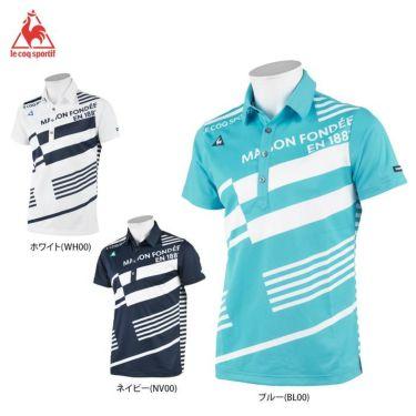 ルコック Le coq sportif メンズ ロゴ刺繍 ボーダー柄 半袖 ポロシャツ QGMRJA15 2021年モデル 詳細1